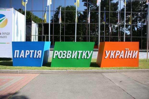 Николаевская команда Партии развития Украины отказалась входить в «Оппозиционный блок»