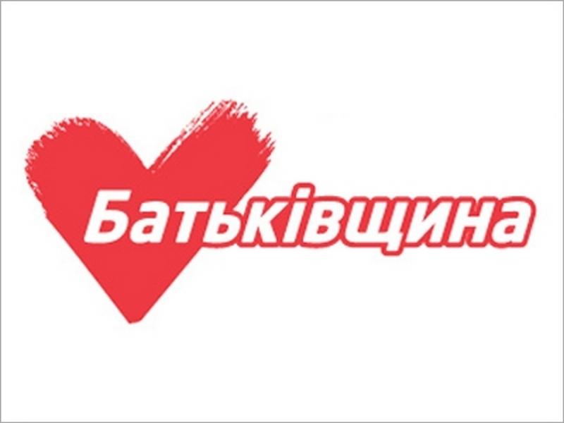 Суд обязал ГПУ открыть дело в отношении менеджеров Тимошенко