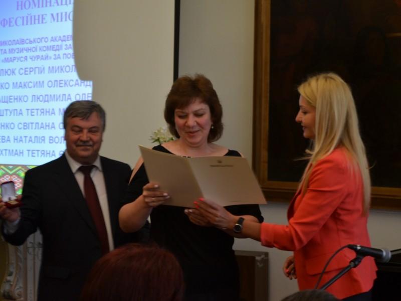 Талантливым и творческим — в Николаеве вручили премию имени Николая Аркаса