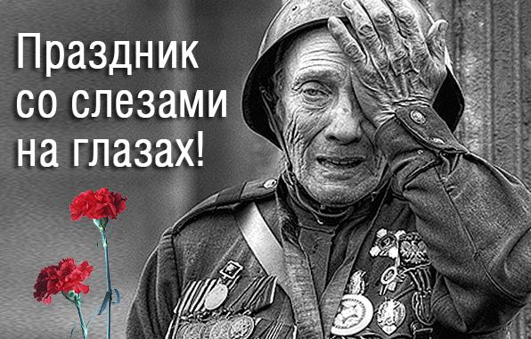 «Праздник со слезами на глазах». В Николаеве у ветерана украли награды, а милиция закрыла уголовное дело