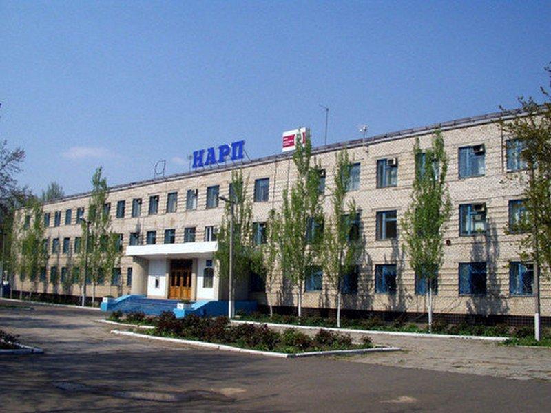 В «Укроборонпроме» определились с директором ГП «Николаевский авиаремонтный завод «НАРП»