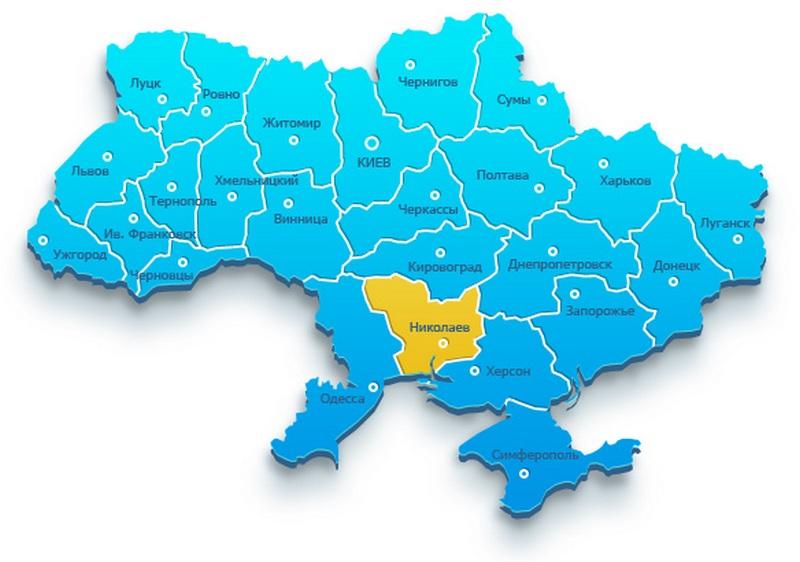 Украину разделят на 10 функциональных зон. Куда попадем мы?