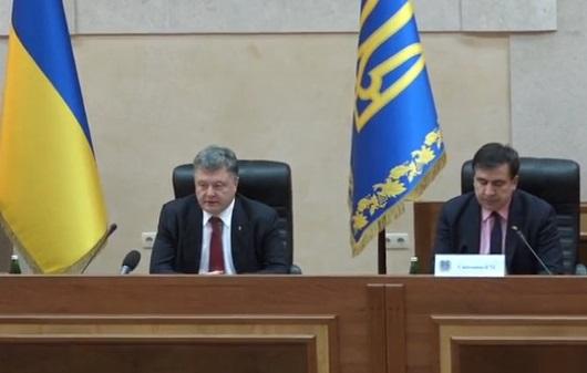 Президент Порошенко представил в Одессе губернатора Саакашвили