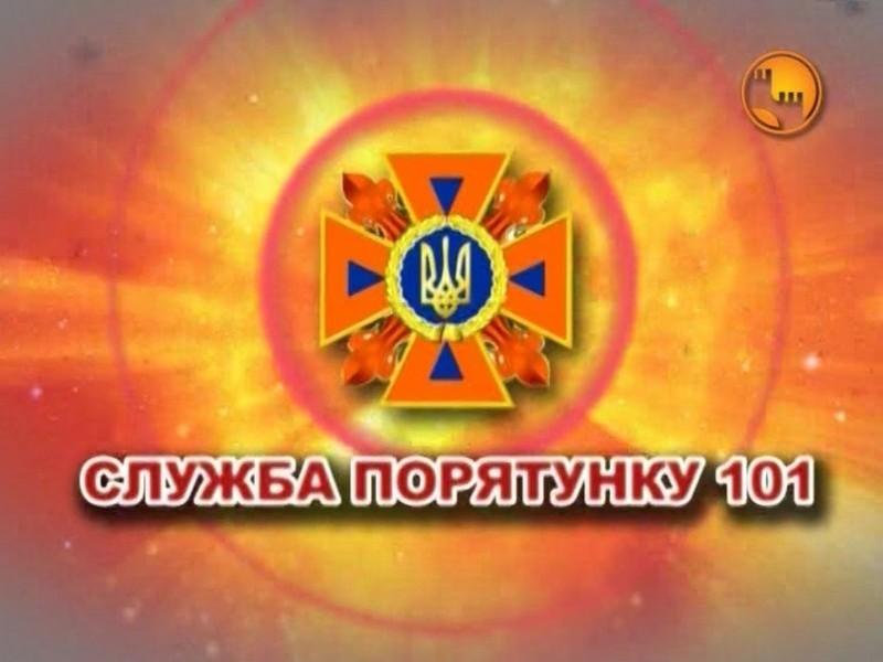 Николаевские спасатели перешли на усиленный вариант: круглосуточно будут дежурить 226 человек и 149 единиц техники