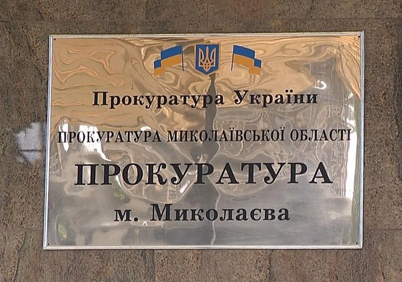На Николаевщине будут судить директора Вознесенской гимназии, которая дала взятку полицейскому