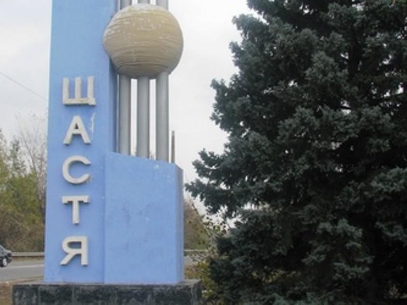 Горсовет Счастья признал Россию агрессором