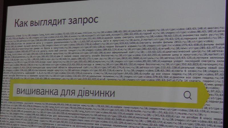 «Яндекс» проанализировал запросы пользователей Николаевской области: они активно интересуются субсидиями и новостями