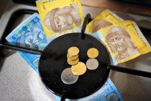 После бюджетной децентрализации поступления в местные бюджеты увеличились на 5,5 млрд. грн., – Зубко