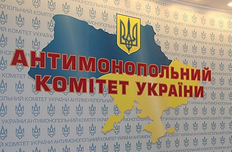 За сговор. АМКУ решил оштрафовать нефтетрейдеров на 1 млрд. 371 млн.грн.