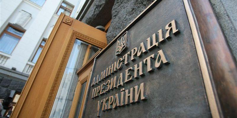 Кто может стать следующим президентом Украины. Мнение социологов