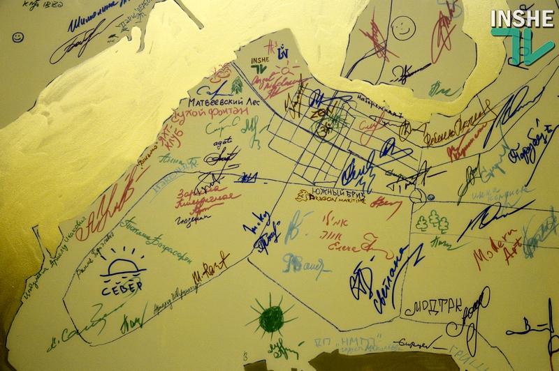 Картину «Николаев с высоты полета» своими автографами разукрасила сотня горожан