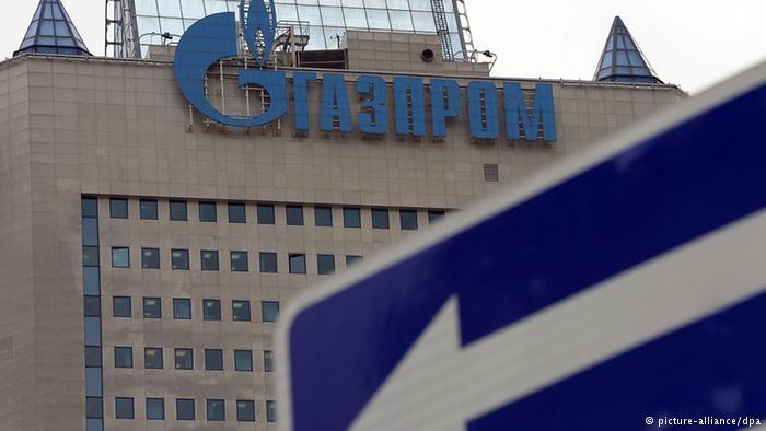 В Нидерландах суд арестовал активы Газпром на  $2,6 миллиарда по решению Стокгольмского арбитража