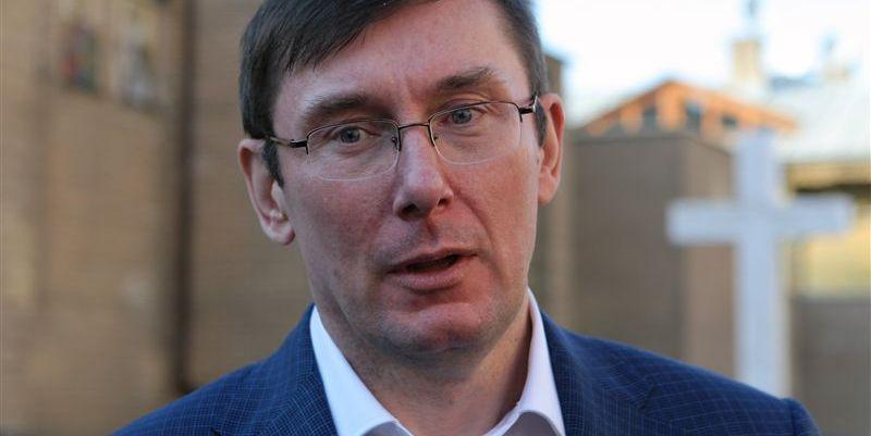 Экс-гепрокурор Луценко лечится от рака в Германии