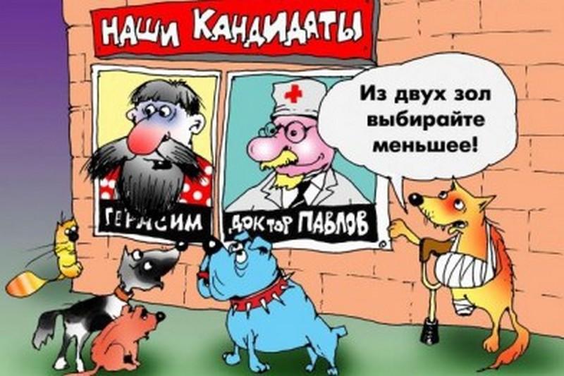 """""""Правоохранительные органы не реагируют на предвыборную вакханалию в регионах"""", - Филатов - Цензор.НЕТ 8360"""