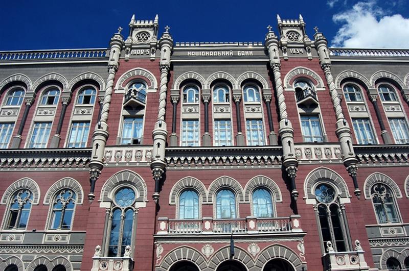 Международные резервы Украины на начало ноября составили 15,5 млрд. долл. – НБУ