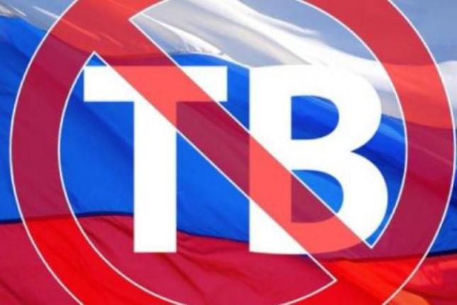 Киберполиция закрыла онлайн-кинотеатр за трансляцию российских каналов
