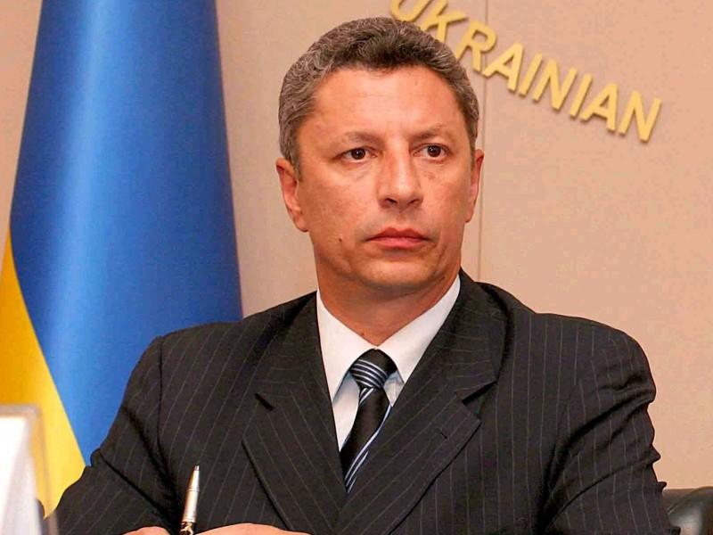 Юрий Бойко предложил «заплатить очень много денег» за доступ к Трампу и его инаугурационным мероприятиям, – Politico