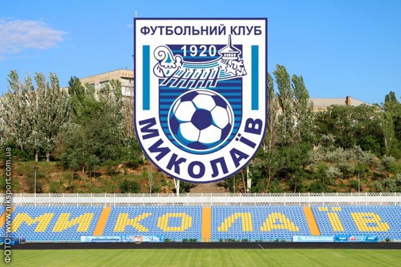 В проекте бюджета Николаева заложили 6,35 млн.грн. на строительство трансформаторной подстанции на Центральном городском стадионе