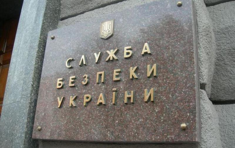 СБУ задержала жительницу Одессы, которая вела антиукраинскую агитацию