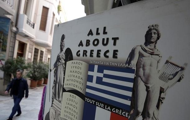 В Афинах начались массовые демонстрации, сообщается о столкновениях с полицией