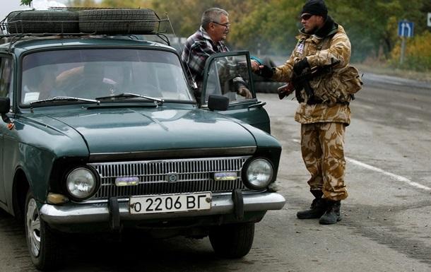 В Мариуполе задержали чиновника, торговавшего пропусками в зону АТО