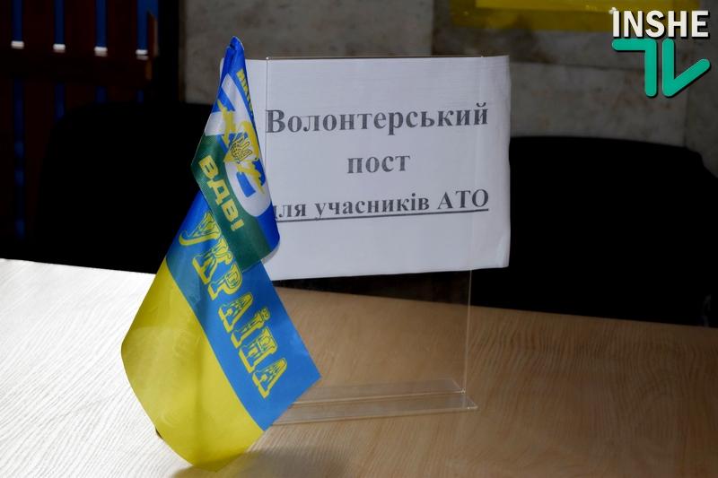 Чай, кофе, печеньки и душевное тепло: в Николаеве теперь есть две комнаты отдыха для бойцов АТО – на железнодорожном вокзале и автовокзале