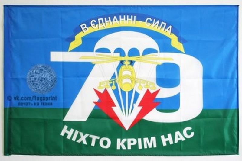 В Николаевской области загорелась самоходная артустановка десантников