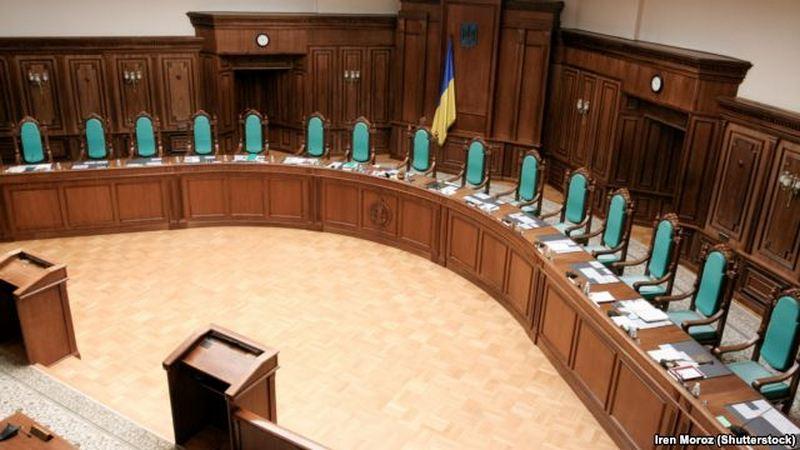 КС признал конституционным закон об образовании
