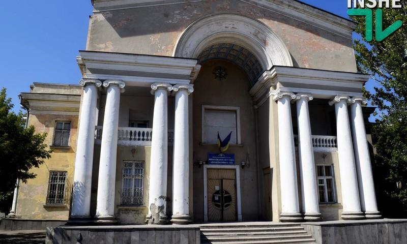 Прокуратура в суде добилась отмены приватизации злополучного Дома культуры в Николаеве 5