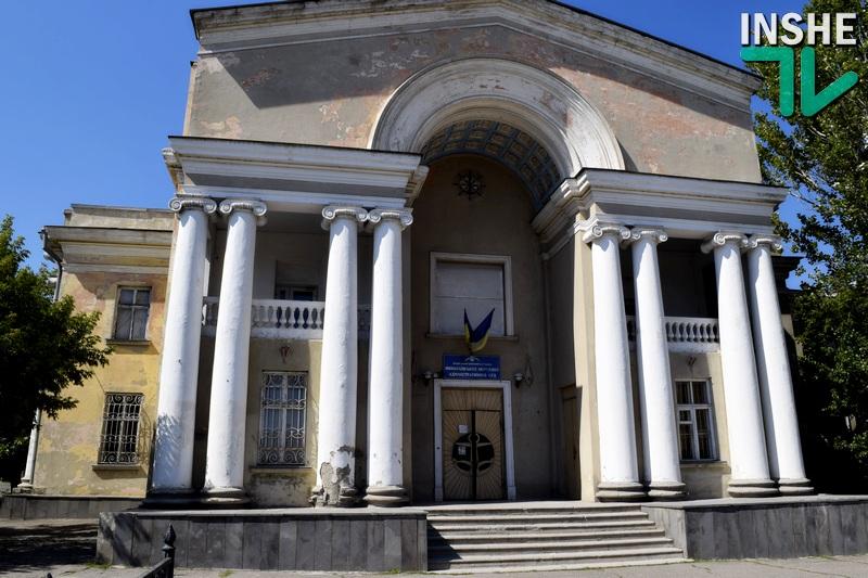 Профсоюзы Никморпорта судятся с Министерством инфраструктуры Украины