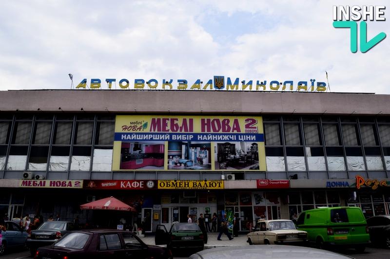 В Николаевской области возобновляются пассажирские перевозки автотранспортом – и внутри региона, и за его пределы (ДОКУМЕНТ)