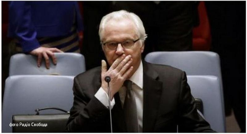 Россия предлагает ООН свой вариант резолюции по катастрофе малазийского «Боинга»