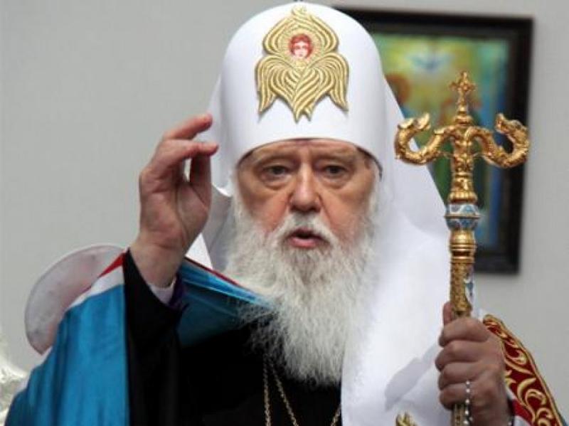 Филарет рассказал, как будет называться единая поместная православная церковь в Украине