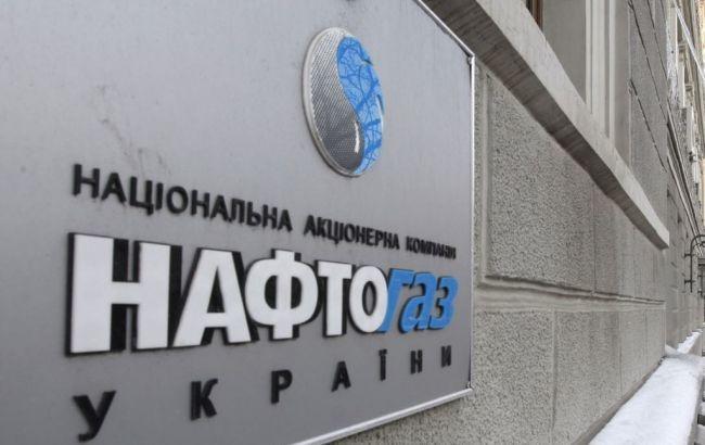 «Нафтогаз» теперь обязан поставлять газ для теплоснабжающих предприятий на оккупированном Донбассе вне зависимости от задолженности
