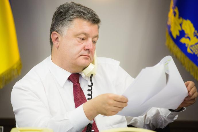 Порошенко подписал изменения в Налоговый кодекс