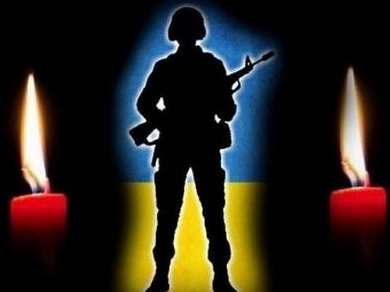 За сутки в зоне АТО погибли трое украинских военных — АП