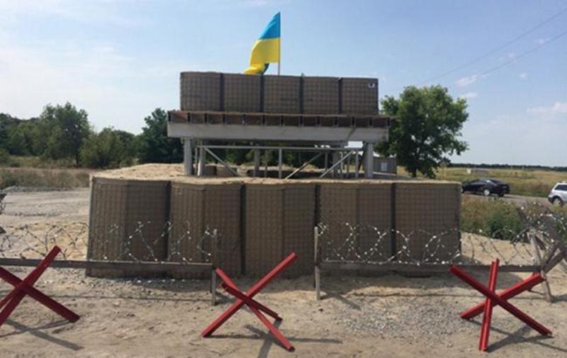 Чиновникам Донецкой ВГА запретят поездки на оккупированные территории