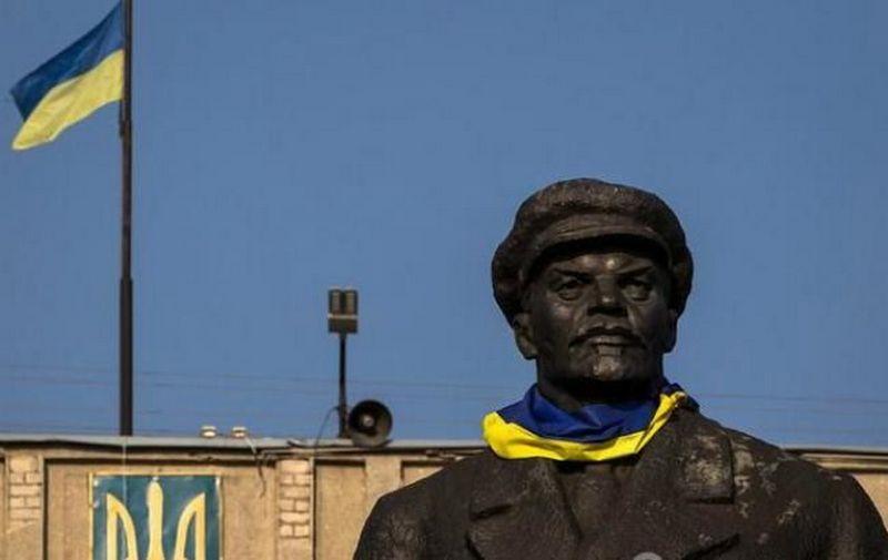 В Николаевской области рекомендовано переименовать 1 город и 46 сел, – УИНП