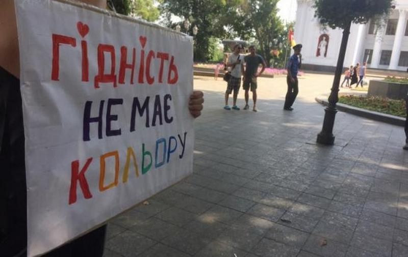 В Одессе забросали петардами участников ЛГБТ-фестиваля