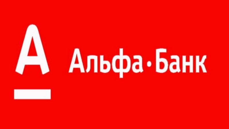 """""""Альфа-Банк Украина"""" увеличивает уставной капитал до 7 516 млн. гривен"""