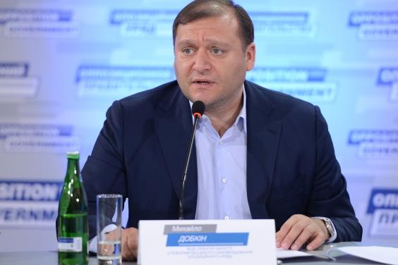 Добкин передумал идти в мэры Киева и будет выдвигаться в Харькове