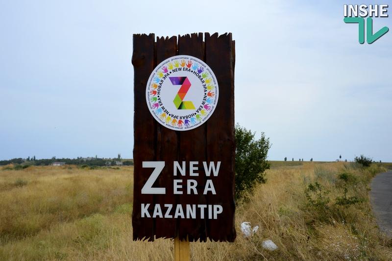 На Николаевщине возле фестиваля «Kazантип Z New Era» три дня горит мусорная свалка