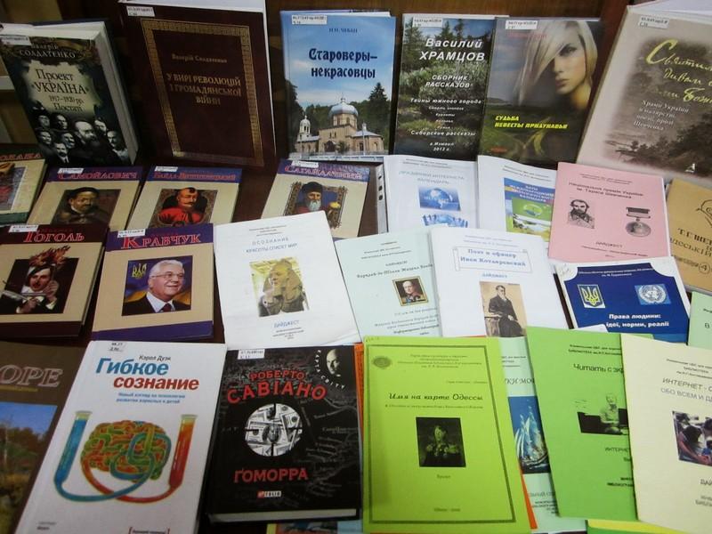 36 книг николаевских авторов издадут за счет городского бюджета