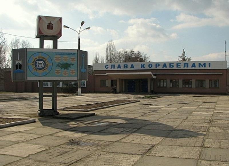 Третьи торги по продаже Николаевского завода «Океан» должны состояться