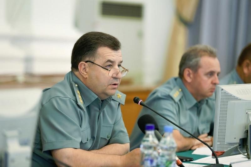Полторак уволил пойманного на продаже боеприпасов замкомандира 53 бригады
