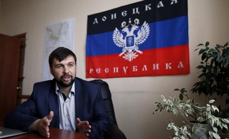 Главарь донецких боевиков хочет сделать русский язык единственным государственным в «ДНР»