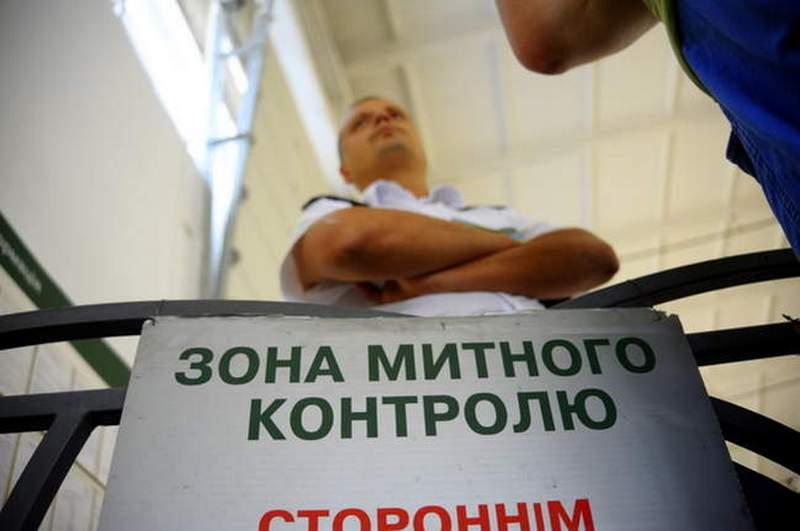 """Максим Нефедов хочет перевести Государственную таможенную службу """"на контракт"""""""