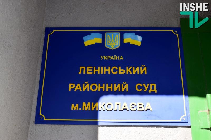 В Ленинском районном суде Николаева из 14 судей будут работать только двое