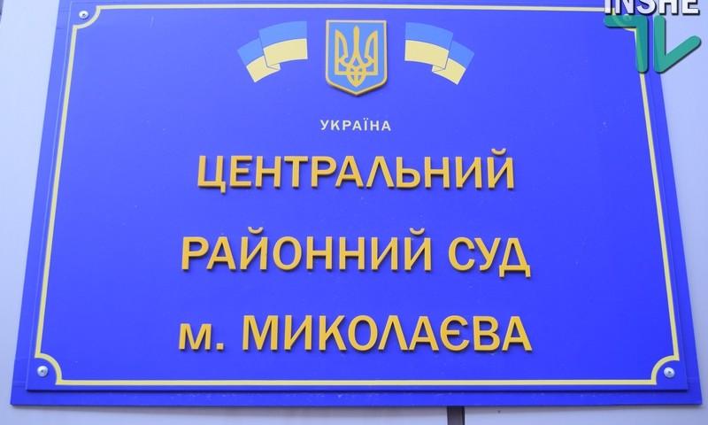 Николаевский наркоман за убийство двух знакомых «сядет» на 12 лет 7