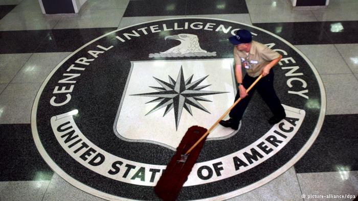 ЦРУ в честь юбилея показало секретные карты. В том числе – о запасах нефти и газа в Украине